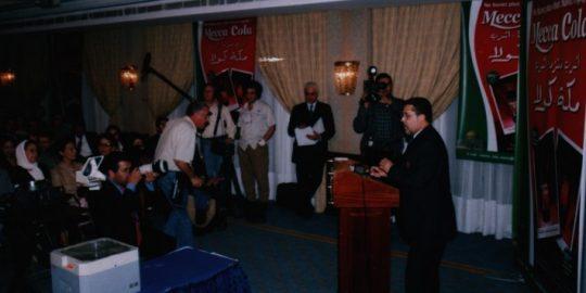 Lancement-Maroc24-710x575