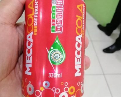 Mecca Cola Factory3