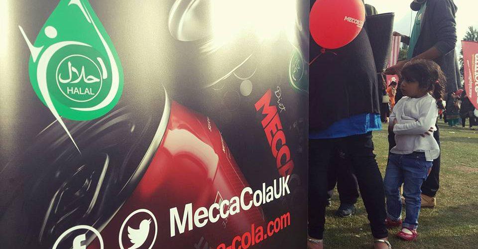 Mecca cola UK 1