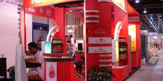 Mecca cola stand 2