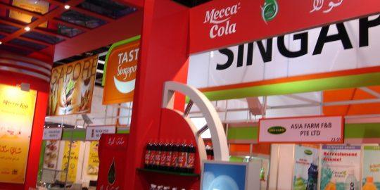 Mecca cola stand 4